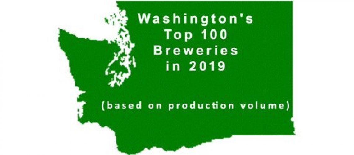 100 המבשלות המובילות בוושינגטון לפי נפח ייצור 2019_5e8d73ec78707.jpeg
