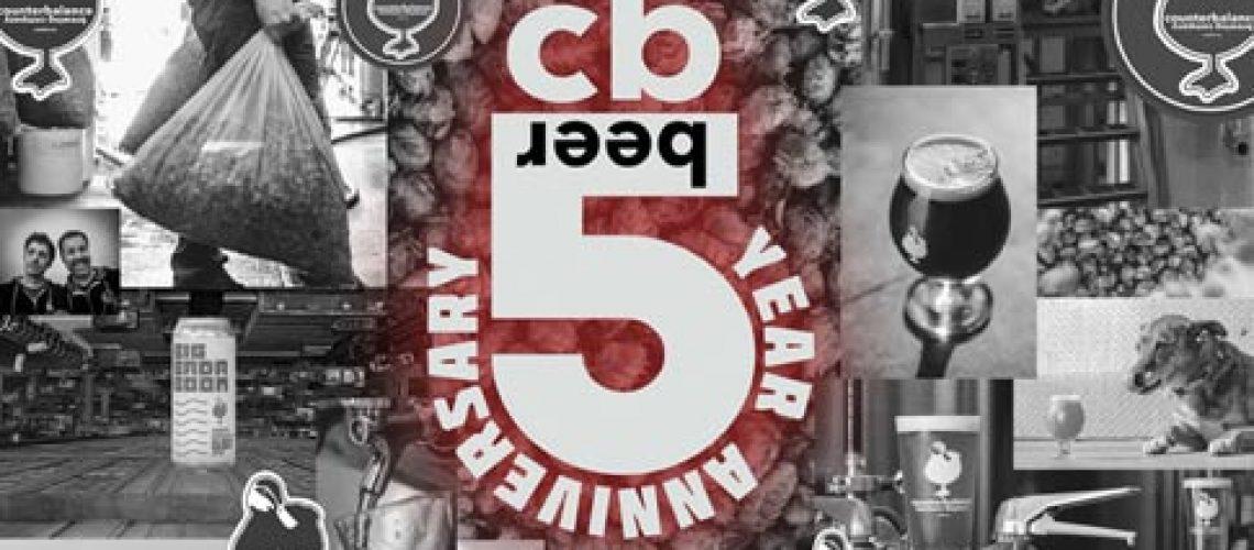 איזון נגד מבשלים מסיבת יום השנה החמישית ומשחרר בירה (24, 25 בינואר)_5e8d7cee5b7d2.jpeg