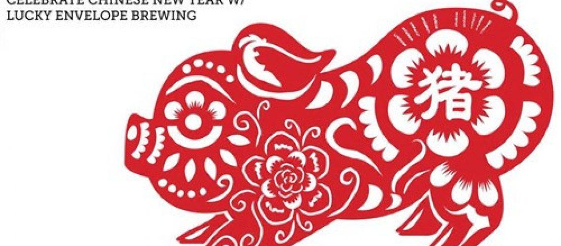 מעטפת לאקי מבשלת אמורה לחגוג את השנה החדשה הסינית בסוף השבוע_5e8da39a6449c.jpeg