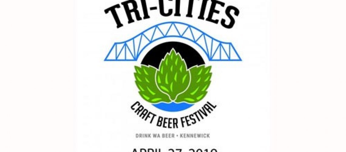 רשימת המבשלים לפסטיבל בירה מלאכת תלת-ערים – 27 באפריל_5e8d9aee7e43d.jpeg