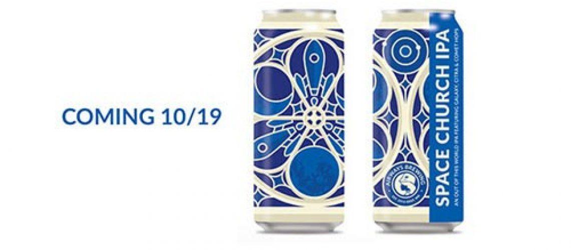 שתי משחררות בירה מ- Airways Brewing_5e8db1c788b4e.jpeg